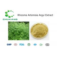 Buy cheap TLC Tested Powdered Herbal Extracts Artemisia Argyi Extract With Hemostatic Effect product
