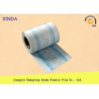 Buy cheap White HDPE Packaging Plastic Film with Laminating Non Woven Fabric 100 cm Width product