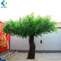 Buy cheap 2.5m Height Fake Banyan Tree , Plastic Ficus Tree For Restaurant Garden Decoration product