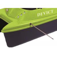 Buy cheap RC Remote Control Fishing Boat DEVC-304M3 DEVICT Style AC 110-240V product
