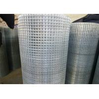 Buy cheap Galvanised Stainless Steel Welded Wire Mesh Panels For Construction Usage product