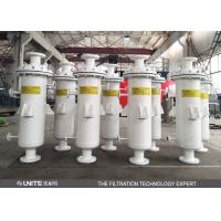 Buy cheap High Precision Cartridge Filter Housing for Gas Filtration product