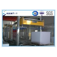 Buy cheap Automatic Pallet Wrapping Equipment 80 Rolls / H With Data Management System product