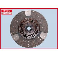 Buy cheap 380MM ISUZU Clutch Disc Best Value Parts For CYH 6WF1 1876110020 8.5 KG from wholesalers