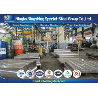 Buy cheap Standard P20 P Plate Precision Ground Steel 10-460mm x 20-2300mm product