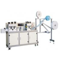Buy cheap High Efficiency Face Mask Making Machine With Automatic Counting Function product