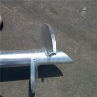 Buy cheap Foundation Repair Earthing Grounding Products Helical Support Brackets For Transmission Towers product