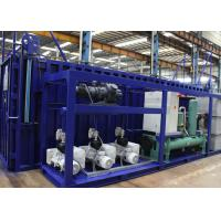 Buy cheap 5 - 15 Degree Large Cold Room Freezer Units For Biological / Chemical Industry product
