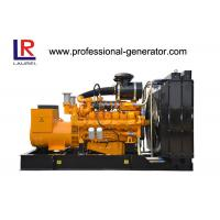 Buy cheap Bio Gas / Dual Gas / Natural Gas Generator with Water Cooled Electric Start , Multi Cylinder 45kw -1600kw product