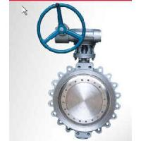 Buy cheap Lug Type Hard Sealing Butterfly Valve product