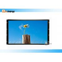 China 24 inch Rgb super viewing angle flat pro-capacitive touchscreen lcd monitor wholesale