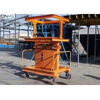 Buy cheap High Speed Concrete Slab Formwork Systems Steel Material 1000kg-1100kg Bearing Capacity product