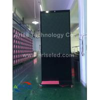 Buy cheap P5.3MM LED display module with energy saving,P5.3 Outdoor Poster Fix Installation Video LE product