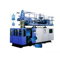 Buy cheap PC 5 Gallons Blow Molding Machine product