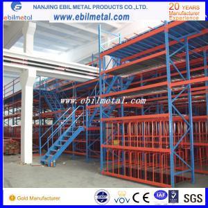 China 2-3 tier floor warehouse Q235b Steel Mezzanine Rack/steel platform with perforated plates on sale