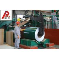 Buy cheap 914 ~ 1250 mm Width Colorful Prepainted Galvanized Steel Coil For Construction , buildings product