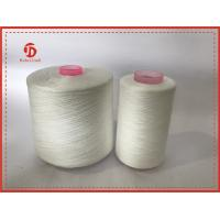Buy cheap 16s/2 20s/ 30s/1 Ring Spun Polyester Yarn For Knitting Socks , Sewing , Weaving product