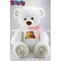 Buy cheap Newest Hot Sale White Giant Teddy Bear With Embroidery Chest and Paw product