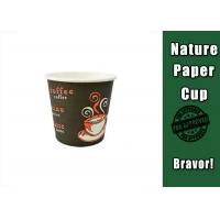 China Disposable 4 Oz Paper Espresso Cups , Hot Beverage Cups With Lids Beautiful Design on sale