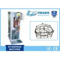 Buy cheap Iron / Steel Foot Operated Spot Welder from wholesalers