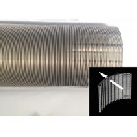 Buy cheap Liquid Filtration Cylindrical Wire Wrapped Screen Small Diameter Durable product
