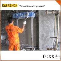 Buy cheap single phase wall plastering machine product