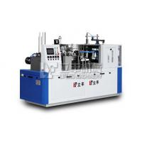 AUTOMATIC SMALL PAPER CUP FORMING MACHINE (SINGLE FILM)