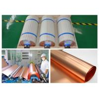 Buy cheap HD Electrodeposited Copper Foil Roll More Than 5% Elongation 5 - 520mm Width product