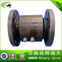 Buy cheap DN50 high pressure low speed stainless steel rotary joint for hydraulic oil air and water product