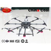 Buy cheap Unmanned Aerial Vehicle Multi - Rotor Crop Sprayer  Modern Agricultural Drones product
