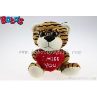 "Buy cheap 5.9"" Plush Tiger Big Eyes Toy With Heart Pillow For Valentines Day product"