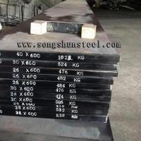 Quality China supply cold work mould steel 1.2080 steel plate for sale
