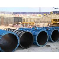 Buy cheap Q235 Circular Concrete Column Formwork Steel Formwork With Brand product