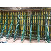 Buy cheap 8.0m Wall Shuttering System , Single Sided Wall Formwork Without Tie Rod System product