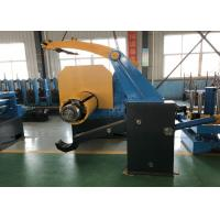 Buy cheap Carbon Steel Coil Slitting Machine With High Speed Max 120m/min product