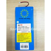 Buy cheap 7.2V 25 Ah UPS Replacement Batteries With Overcharge / Overcurrent / Short Circuit Protection product