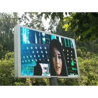 Buy cheap 10mm Pixel Pitch Hd Electronic Led Sign Commercial Advertising Led Digital Billboard product