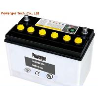 Buy cheap 12V 135ah Car Battery (JIS Dry Charged) product
