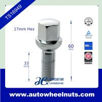 Buy cheap 10.9 grade chrome wheel lug bolt hex 17mm , ball seat product