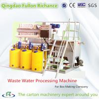 Buy cheap Waste Water Filter & Filting & Processing Machine for Protecting The Earth product