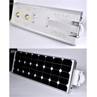 Buy cheap Energy Saving Solar LED Street Light , Commercial Outdoor Parking Lot Lighting product