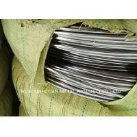 Buy cheap High Tensile Strength Stainless Steel Wire Coil JIS G4309 Multiple Surface product