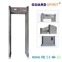 Buy cheap Door Frame 6 / 12 / 18 College Arch Metal Detector Body Scanner Support Pc Network product