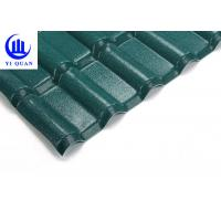 Buy cheap Wear resistant  Prefab Homes Spanish Tiles Design Best Synthetic Resin Roof Tiles product