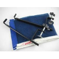 Buy cheap Custom HDPE Multi Sport Nets , Knitted Mesh Table-Tennis Netting product