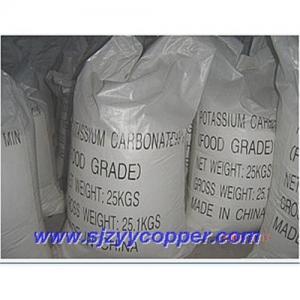 Buy cheap Potassium Carbonate product