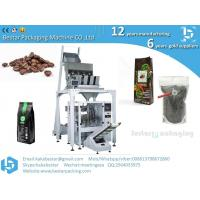 China High-speed automatic power packaging machine vertical coffee packaging machine, bag type roasted coffee bean bag machine on sale