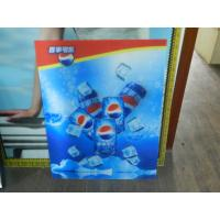 Buy cheap PS lenticular material large size 3d poster large format lenticular advertising poster 3d flip printing product