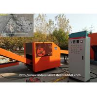 Buy cheap Carpet Rug Waste Recycling Rag Cutting Machine Foot Pad Leather Shredder Rotary Blades product