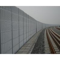 China Louver perforated metal absorptive acoustic sound barrier fence walls on sale